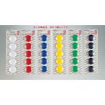 カラーマグネット 丸型30Φ 5個入り カラー:青 (CM30P-B)