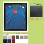 ユニフォーム額 S フレーム色ビター(黒木目調) バック布色:グレー (uniform-S-BT-GR)