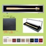 バットフレーム フレーム色ビター(黒木目調) バック布色:紺 (bat-BT-NV)