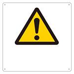 船舶用標識 190mm角×1mm 内容:危険・警告標識 (082301)