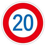 路面道路標識 600mm丸 表示:速度制限20K (101108)