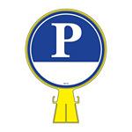 コーンヘッド標識用 表示面ステッカーのみ 285mm丸 表示:Pマーク 記入欄 (119103)