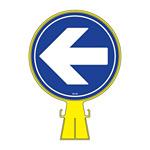 コーンヘッド標識用 表示面ステッカーのみ 285mm丸 表示:左矢印 (119105)