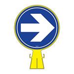 コーンヘッド標識用 表示面ステッカーのみ 285mm丸 表示:右矢印 (119106)