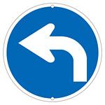 道路標識 600mm丸 表示:左折 (133153)