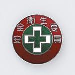 バッジ 30mm丸 表記:安全衛生委員 (138304)
