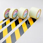 ガードテープ 黄/黒 サイズ:50mm幅×20m (148082)