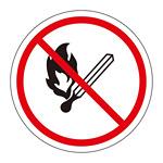 PL警告表示 (簡易タイプ) ステッカー 10枚1組 火気厳禁 サイズ:大 (201011)