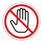 PL警告表示 (簡易タイプ) ステッカー 10枚1組 接触禁止 サイズ:中 (202010)