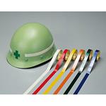 ヘルメット用ライン (小) 10mm幅×700mm 反射タイプ 10本1組 カラー:反射黄 (235303)