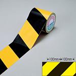 布トラテープ サイズ:120mm幅×25m×0.26mm (256201)