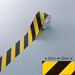 ビニールトラテープ 45mm幅×10m×0.2mm (256206)