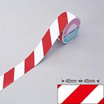 反射トラテープ 赤/白 サイズ:45mm幅×10m×0.15mm (256308)