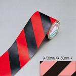 蛍光トラテープ 赤/黒 サイズ:90mm幅×10m×0.2mm (256403)