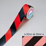 蛍光トラテープ 赤/黒 サイズ:45mm幅×10m×0.2mm (256404)
