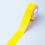 フロアラインテープ 50mm幅×20m カラー:黄 (257013)