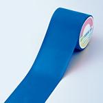 フロアラインテープ 100mm幅×20m カラー:青 (257036)