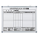 リスクアセスメントKYボード 450×600×13mm (376001)