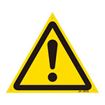 JIS安全標識 (警告) 危険マーク「!」のみ サイズ:300mm三角 (393201)