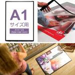 フロアウインド FLOOR WINDO(R) ポスター差替式床面広告ツール ポスターサイズ:A1サイズ (FloorPoster-A1)