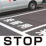 道路表示シート 「STOP」 黄ゴム 500角 (835-041Y)