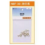 丸ヒートン 17.5mm (NBF-31)