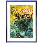 アートポスター 「ブーケ オブ ローズ」 M・シャガール作