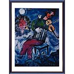 アートポスター 「ブルー バイオリニスト」 M・シャガール作