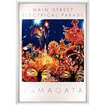 アートポスター 「エレクトリカル パレード」 ヤマガタ作