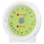 リビ温度計・湿度計 ライトグリーン