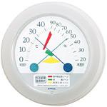 生活管理温度計・湿度計 壁掛け専用 シンプルデザイン (TM-2461)