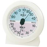 メモリア温度計・湿度計 ホワイト
