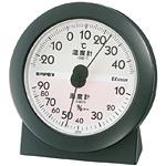 メモリア温度計・湿度計 ブラック