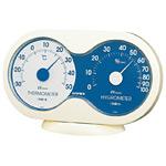 アキュート温度計・湿度計 ブルー