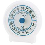 シュクレ温度計・湿度計 ホワイト