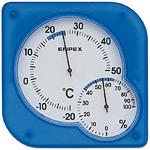 シュクレmidi温度計・湿度計 ブルー