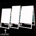 木枠付トタンA型看板アルミフレーム・プラスチックコーナー付 600×900+足300 B-14