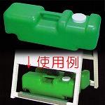 水タンク U-2