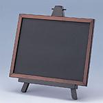 ミニイーゼル+ミニ黒板 H305mm×W220mm MEBS-300