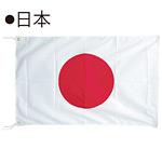 世界の国旗 日本 テトロン生地 70×105cm