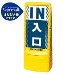 マルチポップサイン ドット柄 入口 SMオリジナルデザイン 規格:イエロー (片面) 通常出力 (MPS-SMD28-YE-1-S)
