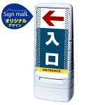 マルチポップサイン ドット柄 左矢印+入口 SMオリジナルデザイン 規格:グレー (片面) 通常出力 (MPS-SMD31-GY-1-S)