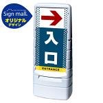 マルチポップサイン ドット柄 右矢印+入口 SMオリジナルデザイン 規格:グレー (片面) 通常出力 (MPS-SMD32-GY-1-S)