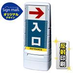 マルチポップサイン ドット柄 右矢印+入口 SMオリジナルデザイン 規格:グレー (片面) 反射出力 (MPS-SMD32-GY-1-H)
