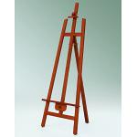 木製イーゼル スタンダード 屋内用 ブラウン (MS553BR)