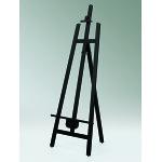 木製イーゼル スタンダード 屋内用 ブラック (MS554K)