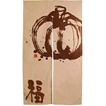 エステル麻のれん (3541) 福 (かぼちゃ)