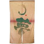 エステル麻のれん (3561) 夢 (きゅうり) 帯デザイン