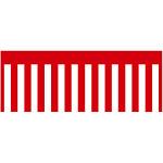 ロール幕 (3866) 紅白幕 H900×W10200mm