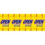 ロール幕 (3856) OPEN SALE H900×W7800mm